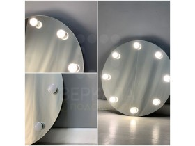 Выполненная работа: безрамное зеркало 60 см с подсветкой по контуру 8 ламп (г. Новосибирск)